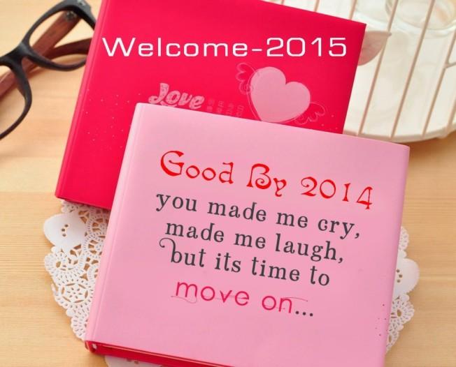 goodbye-2014-welcome-2015-1-1024x827